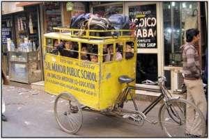 iskola-india